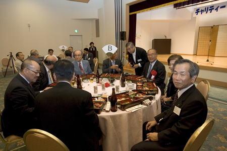網本俊明税理士事務所開業30周年祝賀会